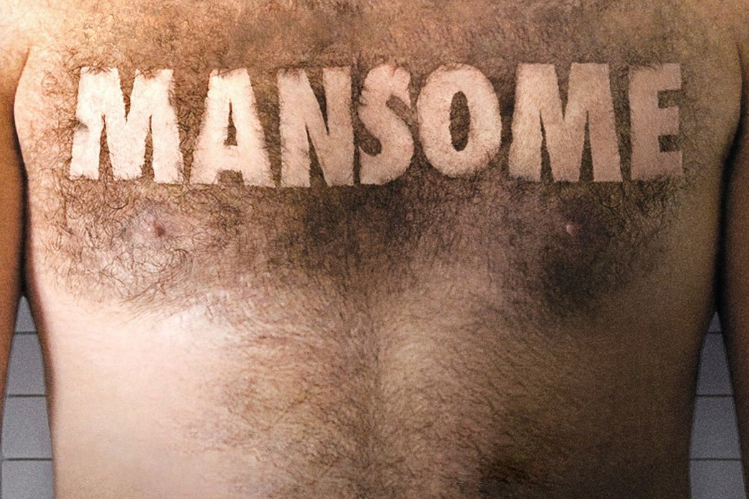 Mansome by Morgan Spurlock