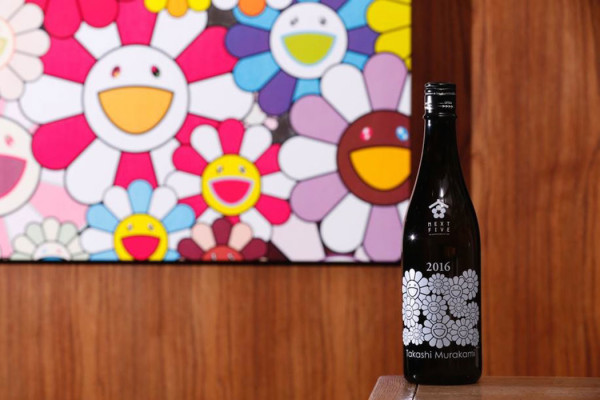 Sake Set by Takashi Murakami x NEXT5