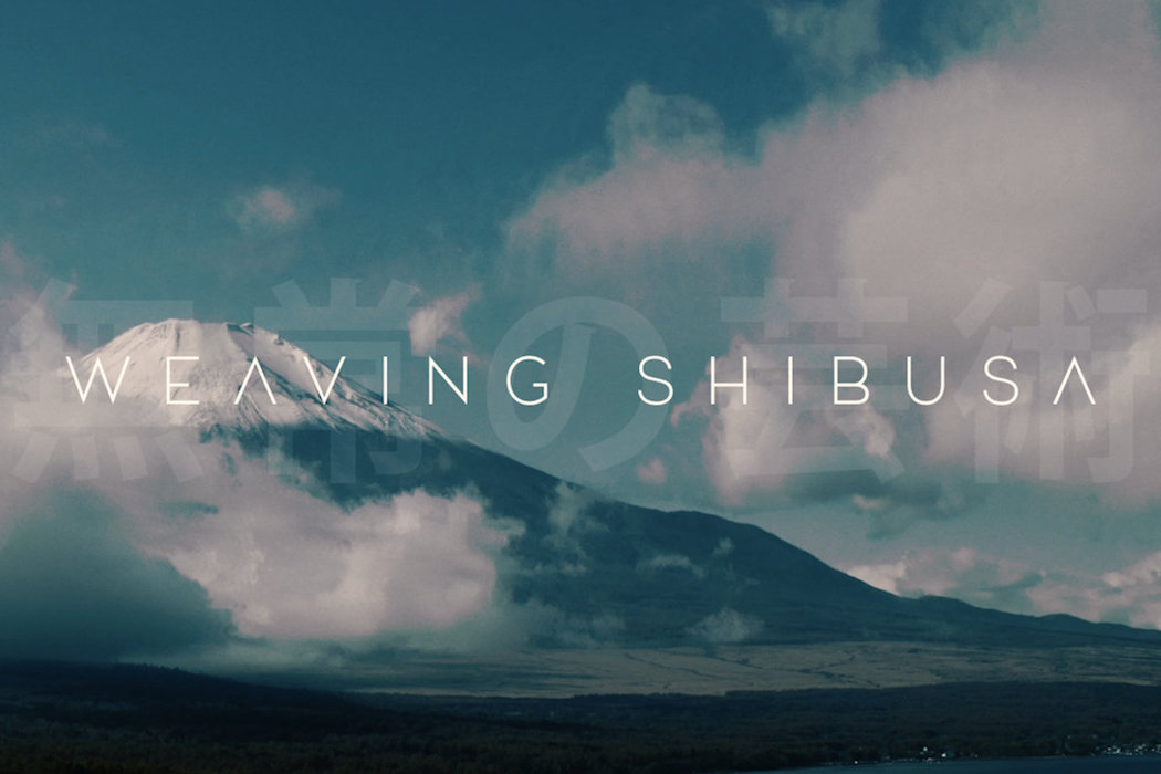 Weaving Shibusa: A documentary about Japanese Denim