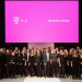 Fashiontech: The Deutsche Telekom Fashion Fusion Award thumbnail